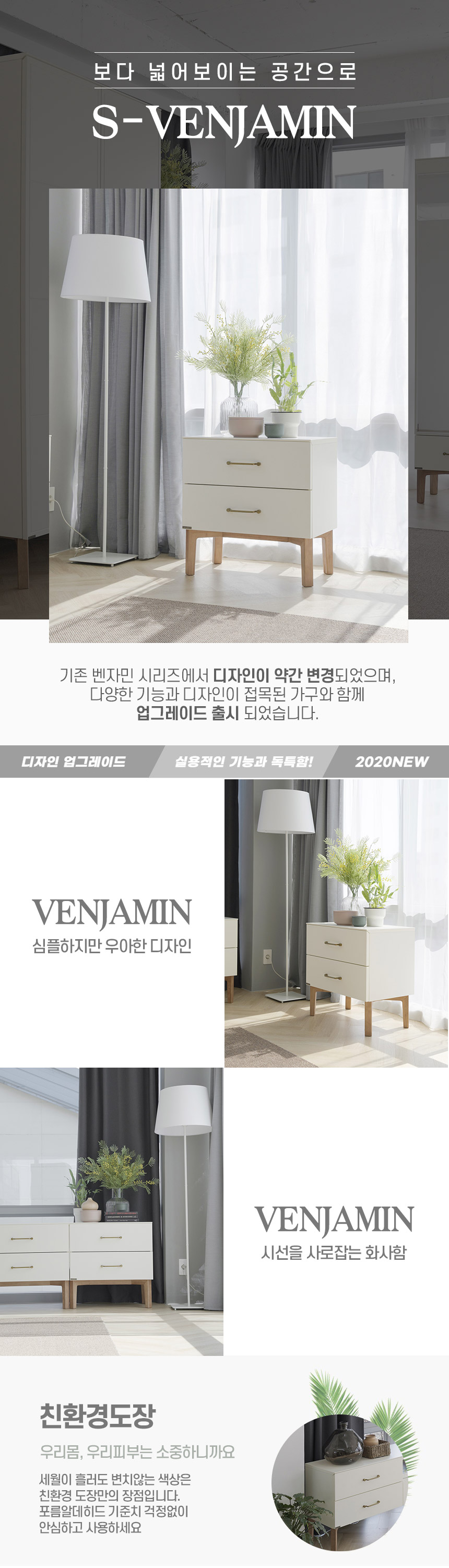 s_venjamin_top_Side-table.jpg